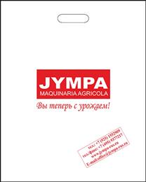Пакеты с шелкографией 3