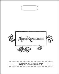 Пакеты с шелкографией 5