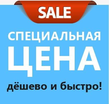 фотографии дешево: